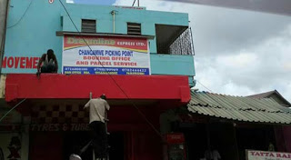 Photo of Dreamline Express To Launch Its New Changamwe Picking Point Office
