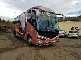 Photo of BusCar EA To Soon Release Its Latest Travel Coach