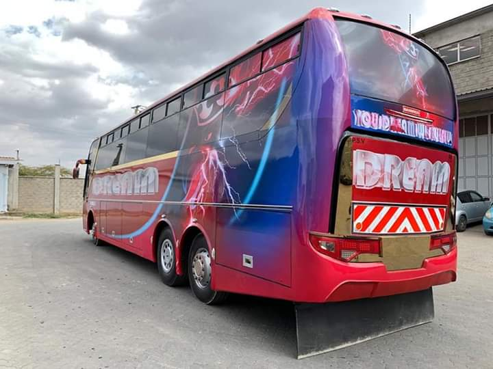 Photo of Dreamline Express Latest Bus Unit [Pictures]